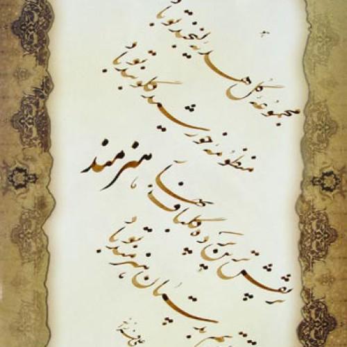 farzaneh-1