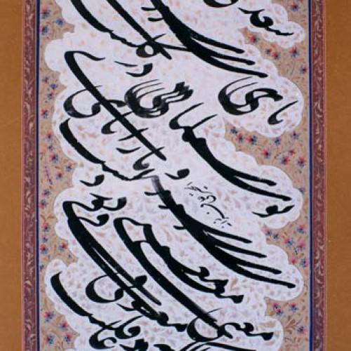 farzaneh-11