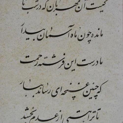 farzaneh-6