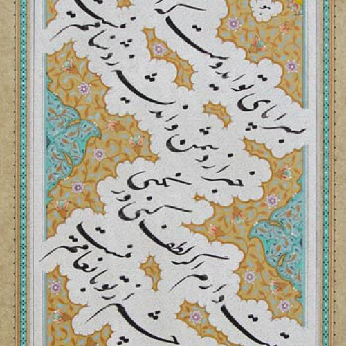 farzaneh-9