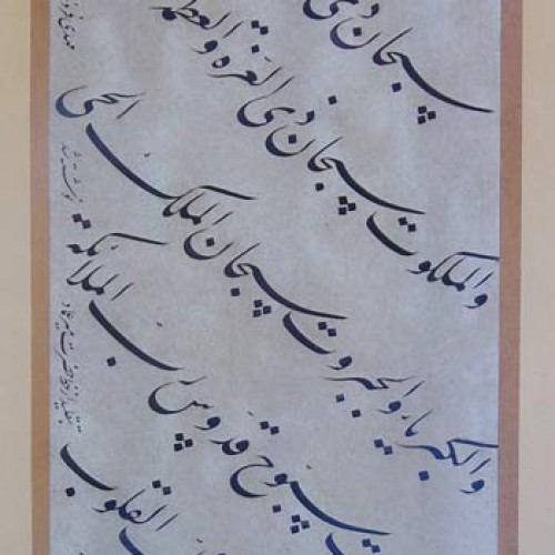 foroozandeh-10