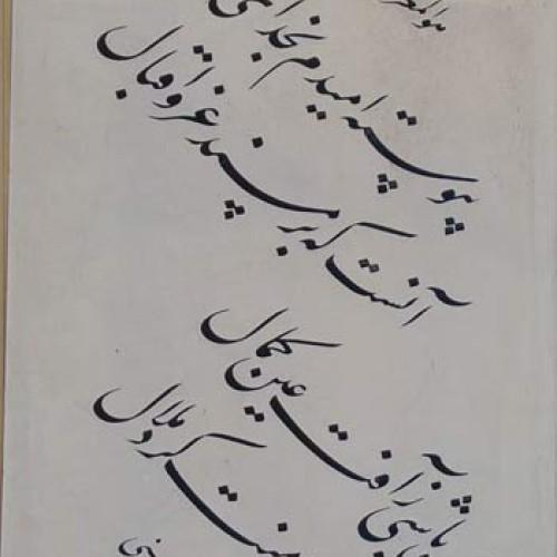 foroozandeh-16