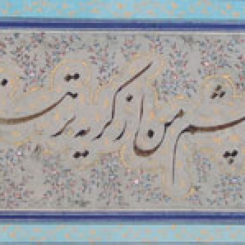 memarzadeh-11