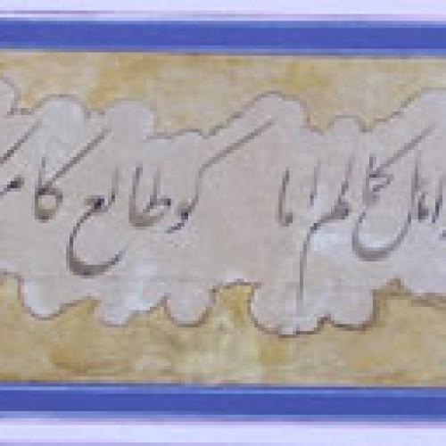memarzadeh-12