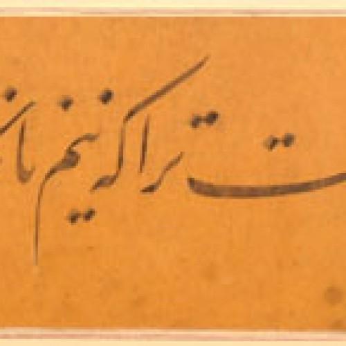 memarzadeh-13