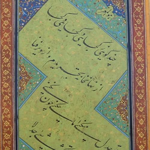 memarzadeh-15
