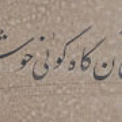memarzadeh-4