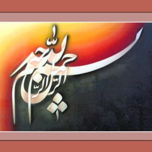 sadeghiesfahani-5