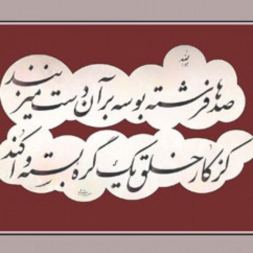 sadeghiesfahani-6