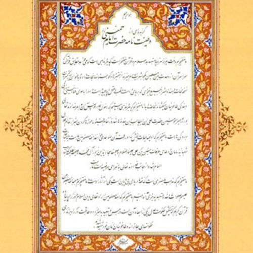 sharifi-3