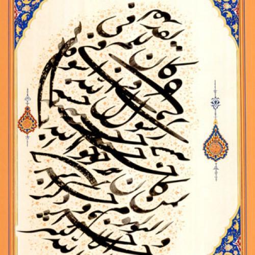 sharifi-6