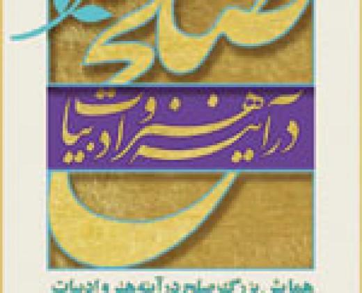solhh33x1
